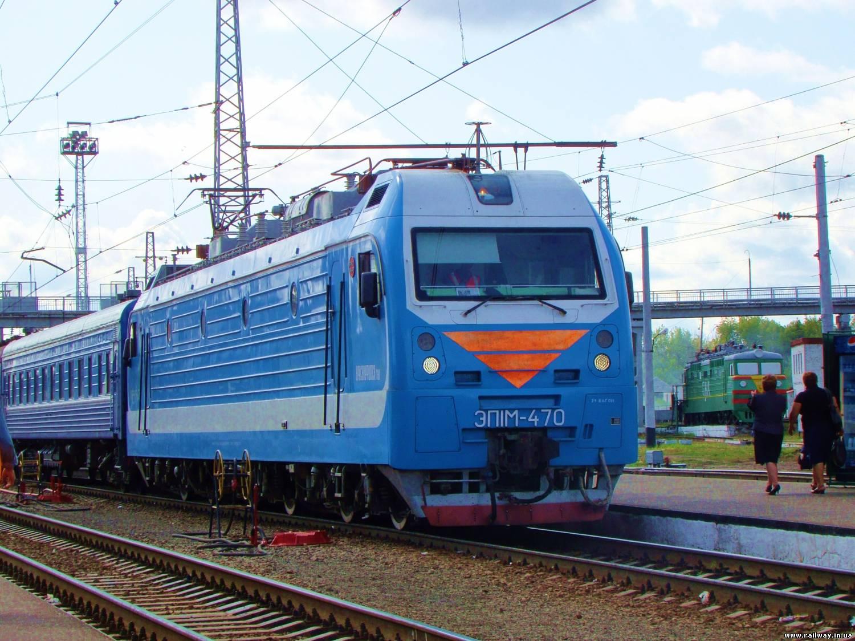 Форум работников железнодорожного транспорта ЭП1М-470.
