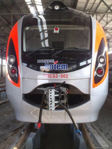 скорый поезд Хюндай