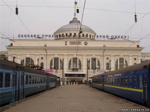 Одесса-Главная