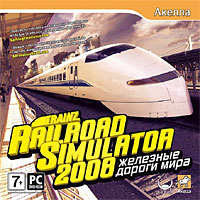 Trainz Simulator 2009 Поезда