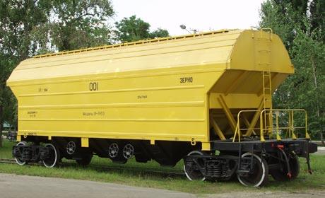 вагон зерновоз КВСЗ