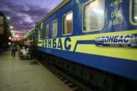 поезд Донбасс