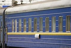 Поезд Луганск-Москва