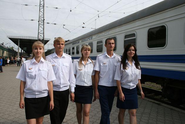 студенты-железнодорожники