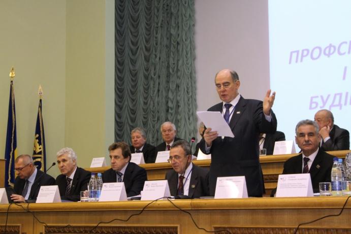 VI съезд профсоюза железнодорожников