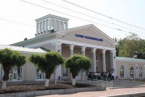 вокзал Харьков-Балашовский
